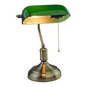 v-tac VT-7151 LAMPADA DA TAVOLO BACHELITE ATTACCO E27 VERDE LED3912/home/nhnkwszl/public_html/img/thumb/300/3912.jpg