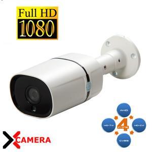 xcamera CV730 CAMERA BULLET AHD/TVI/CVI/ANALOGICA 3,6MM 2MP CMOS SONY VISCV730FA-F4N1