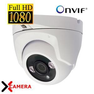 xcamera  TELECAMERA IP MINIDOME 30MT IR 2MP CON POE CMOS E MICROFONO INTEGRATO VISXSC-IPT821AH-2E/home/nhnkwszl/public_html/img/thumb/300/XSCIPT821AH2E.jpg