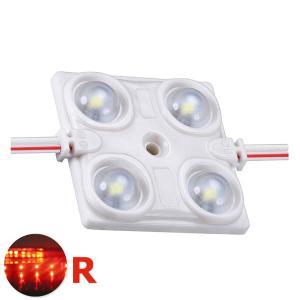 v-tac VT-28358 MODULO 4 LED 1,44W ROSSO IMPERMEABILE LED5131/home/nhnkwszl/public_html/img/thumb/300/v-tac_vt-28358_5131_1,44w_modulo_led_IP68_rosso.jpg