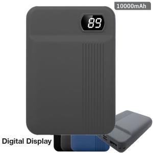 v-tac VT-3504 POWER BANK RICARICA CELLULARI 10000MAH 2USB GRIGIO DISPLAY LED8852/home/nhnkwszl/public_html/img/thumb/300/v-tac_vt-3504_8852_power_bank_10000ma_grigio.jpg