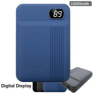 v-tac VT-3504 POWER BANK RICARICA CELLULARI 10000MAH 2USB BLU DISPLAY LED8853/home/nhnkwszl/public_html/img/thumb/300/v-tac_vt-3504_8853_power_bank_10000ma_blu.jpg