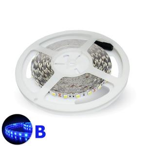 v-tac VT-5050IP20300 STRISCIA 300 LED BLU 5 METRI NON IMPERMEABILE LED2137/home/nhnkwszl/public_html/img/thumb/300/v-tac_vt-5050IP20300_2137_10w_strip_led_blu.jpg