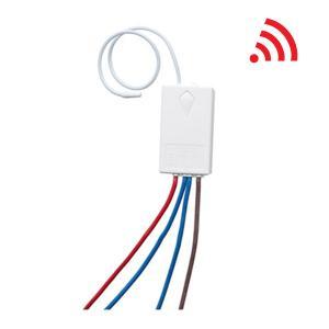 v-tac VT-5129 RICEVITORE 1 CANALE 230V WIRELESS RADIO BIANCO  LED8458/home/nhnkwszl/public_html/img/thumb/300/v-tac_vt-5129_8458_ricevitore_wireless_1canale_230V.jpg