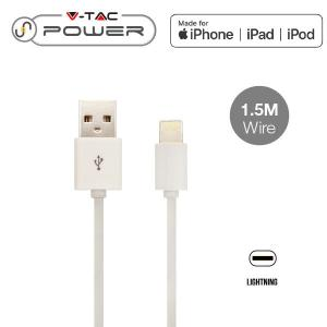 v-tac VT-5552 CAVO USB  A USB LIGHTNING APPLE 1,5 METRI BIANCO LED8453/home/nhnkwszl/public_html/img/thumb/300/v-tac_vt-5552_8453_cavo_usb_iphone_bianco_1,5mt.jpg