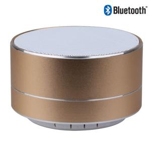 v-tac VT-6133 SPEAKER BLUETOOTH 3W ORO LED7714/home/nhnkwszl/public_html/img/thumb/300/v-tac_vt-6133_7714_cassa_speaker_bluetooth_oro_mini.jpg