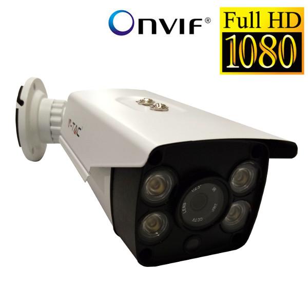 v-tac  TELECAMERA IP BULLET 2MP CON POE CMOS LED BIANCHI 25 METRI  LED8479